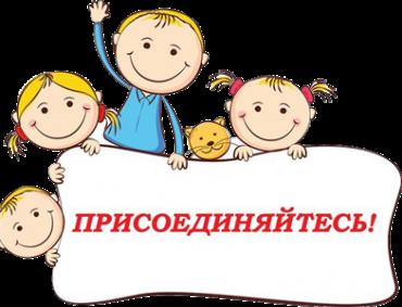 Открытие нового филиала на метро Пражская